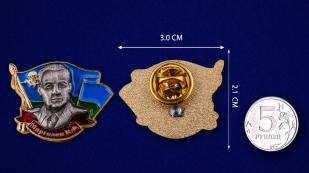 """Значок """"Воздушно-десантные войска""""-сравнительный размер"""
