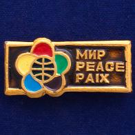 Значок Всемирного Фестиваля 1985