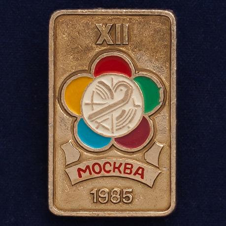"""Значок """"Всемсрный Фестиваль молодежи"""""""