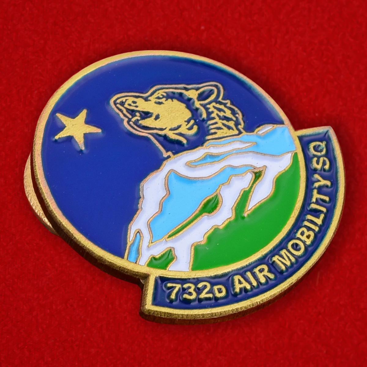 """Значок ВВС США """"732 эскадрилья транспортной авиации"""""""