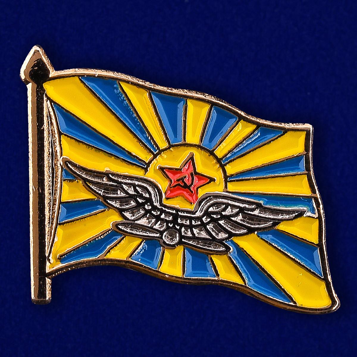 Купить значок ВВС СССР