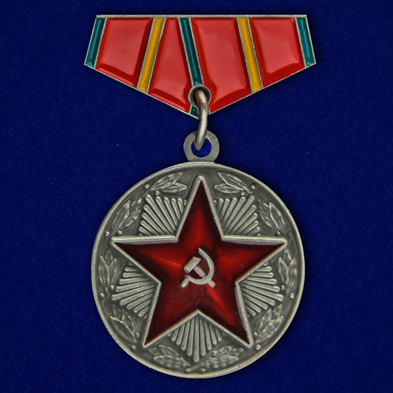 """Фрачник ВС СССР """"За безупречную службу"""" 1 степени"""