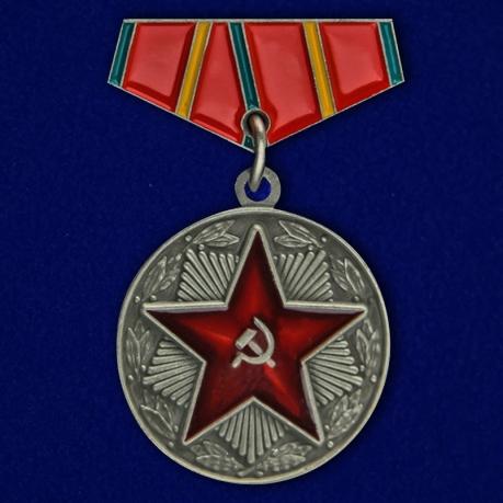 """Мини-копия медали ВС СССР """"За безупречную службу"""" 1 степени"""