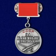 """Фрачник """"За боевые заслуги"""" СССР"""