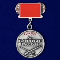 "Значок ""За боевые заслуги"" СССР"