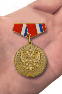 """Мини-копия медали """"За добросовестный труд"""""""