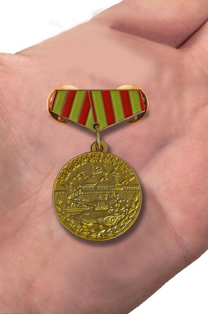 """Заказать миниатюрную копию медали """"За оборону Москвы"""""""