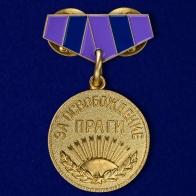 """Мини-копия медали """"За освобождение Праги"""""""