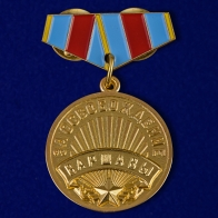 """Мини-копия медали """"За освобождение Варшавы"""""""