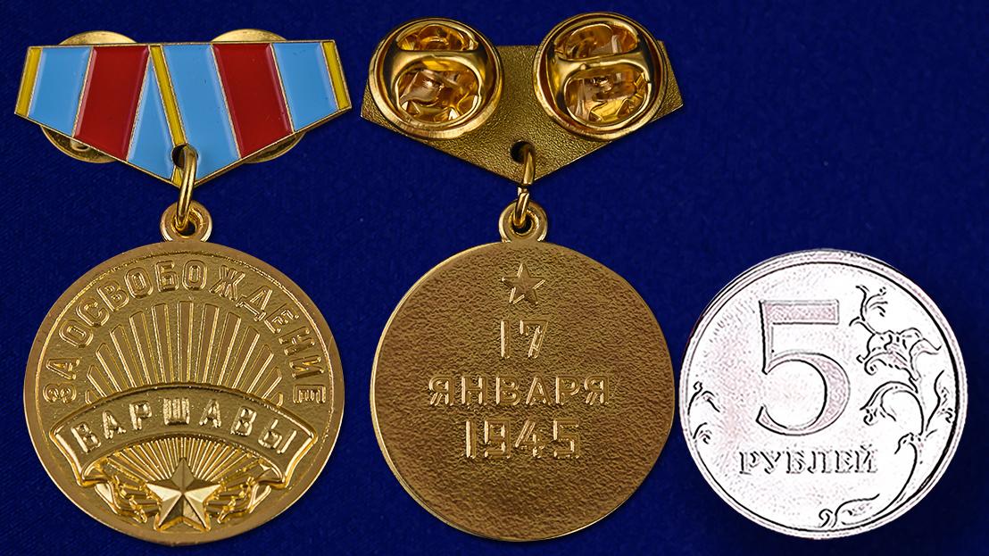 """Мини-копия медали """"За освобождение Варшавы"""" - сравнительный размер"""