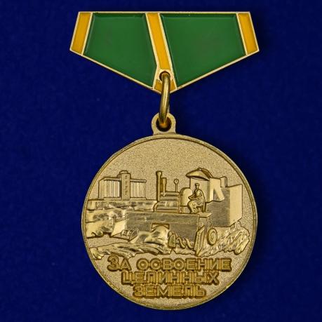 """Мини-копия медали """"За освоение целинных земель"""""""