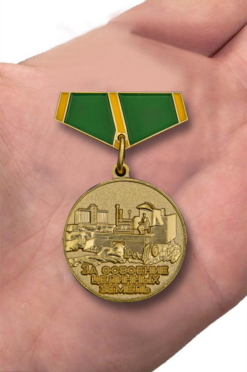 """Мини-копия медали """"За освоение целинных земель"""" от Военпро"""