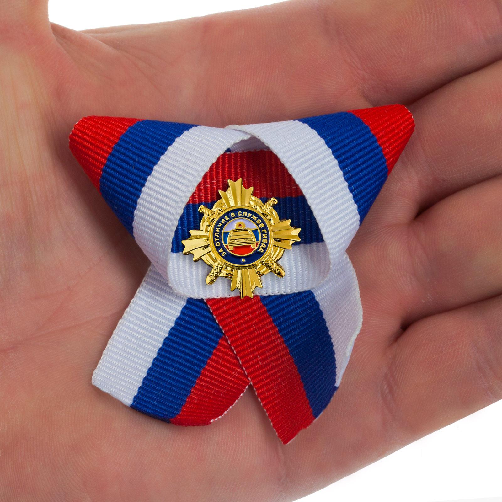 Значки ГИБДД, МВД заказать онлайн по низкой цене