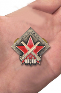 """Фрачник """"За отличную артиллерийскую подготовку"""" с доставкой"""