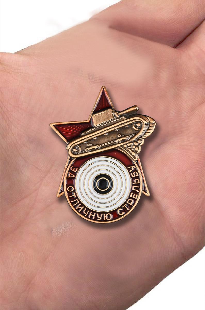 """Мини-копия знака """"За отличную стрельбу из танкового оружия"""" с доставкой"""