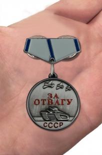 "Мини-копия медали ""За отвагу"" СССР с доставкой"
