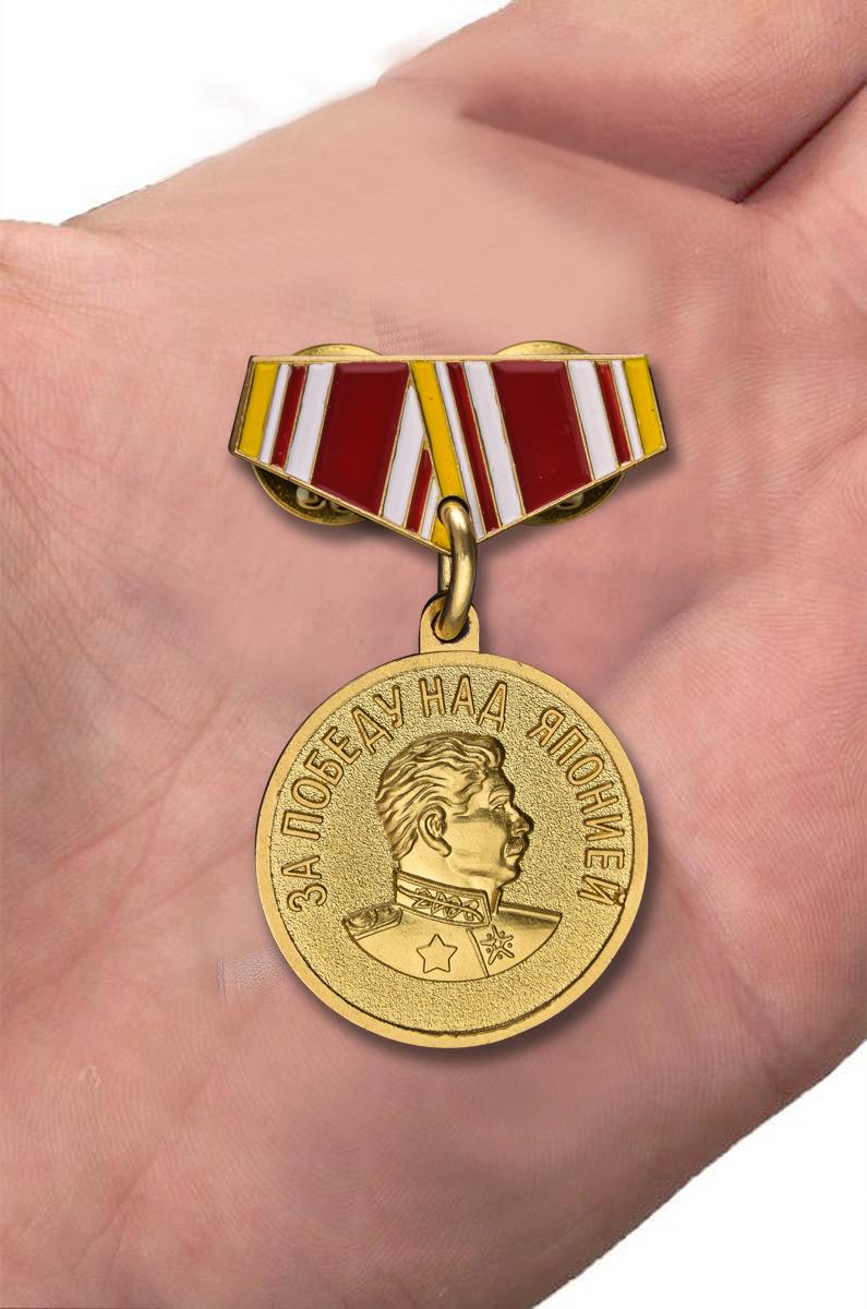 """Заказать миниатюрную копию медали """"За победу над Японией"""""""