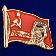 Значки СССР для коллекционеров