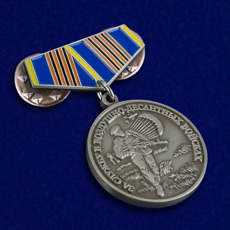 "Купить мини-копию медали ""За службу в ВДВ"" в Военпро"