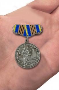 """Заказать мини-копию медали """"За службу в ВДВ"""""""