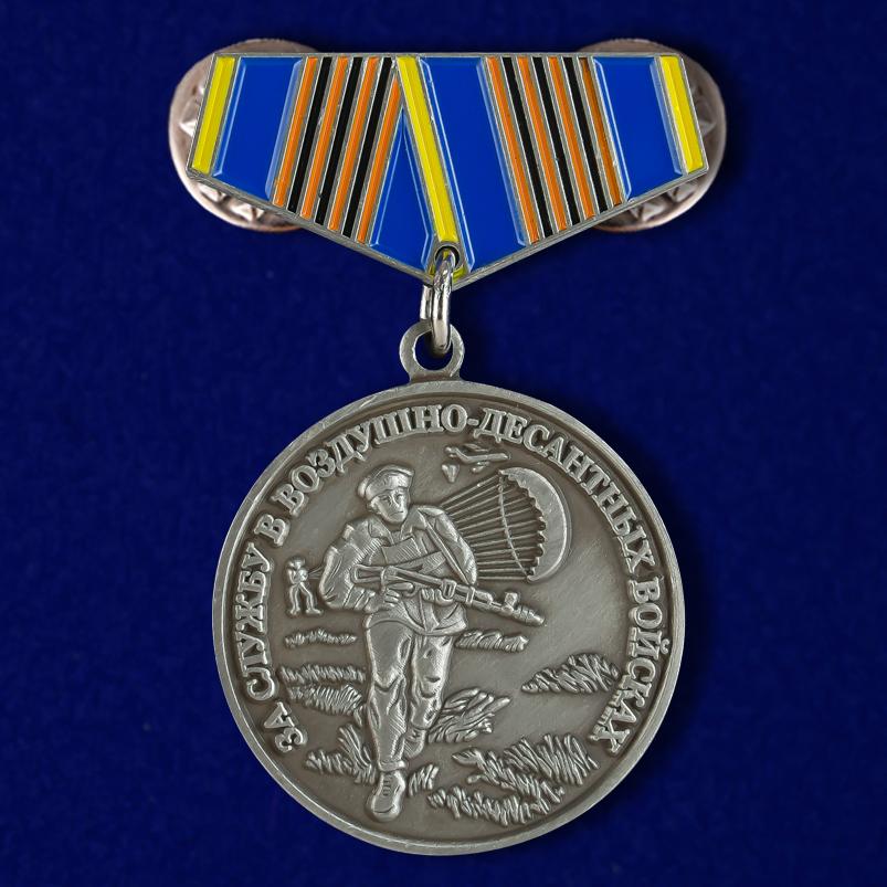 """Мини-копия медали """"За службу в ВДВ"""""""