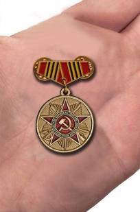 """Мини-копия медали """"За верность присяге"""" с доставкой"""