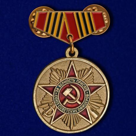 """Мини-копия медали """"За верность присяге"""""""