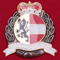 """Значок """"За вклад в развитие Малой Родины и сохранение народных традиций"""", Австрия"""