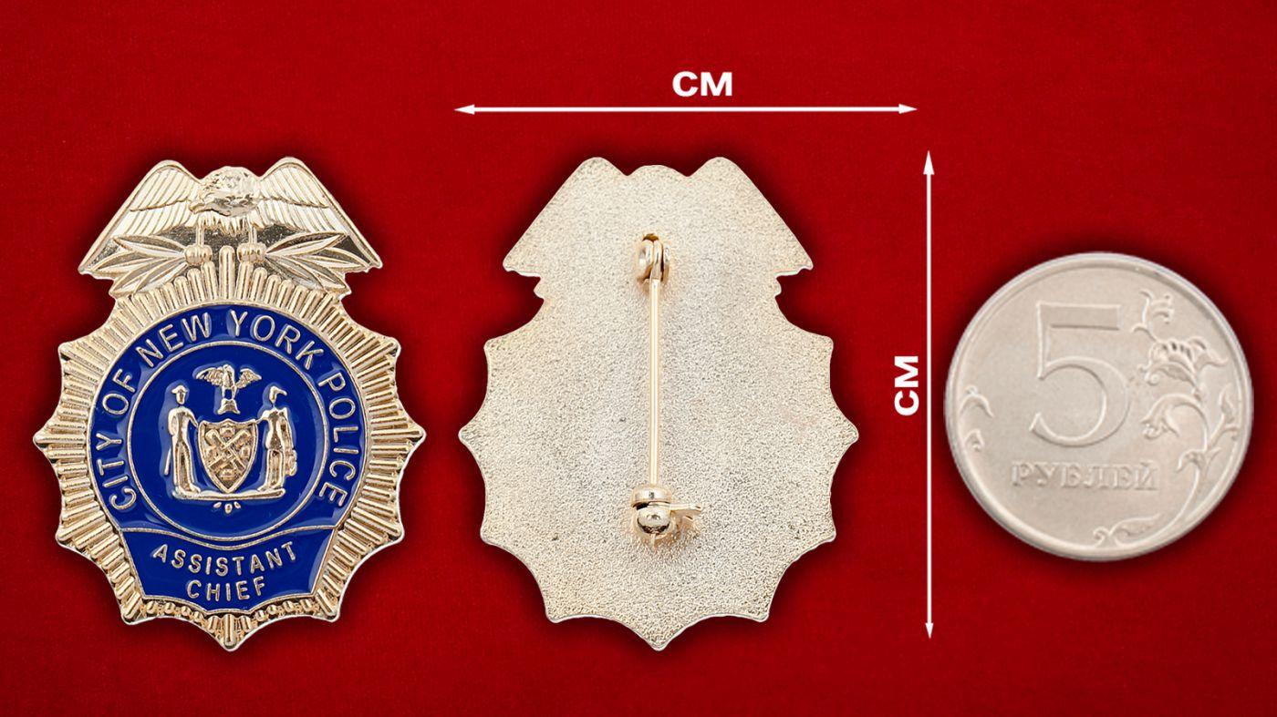Значок заместителя начальника полиции Нью-Йорка - сравнительный размер