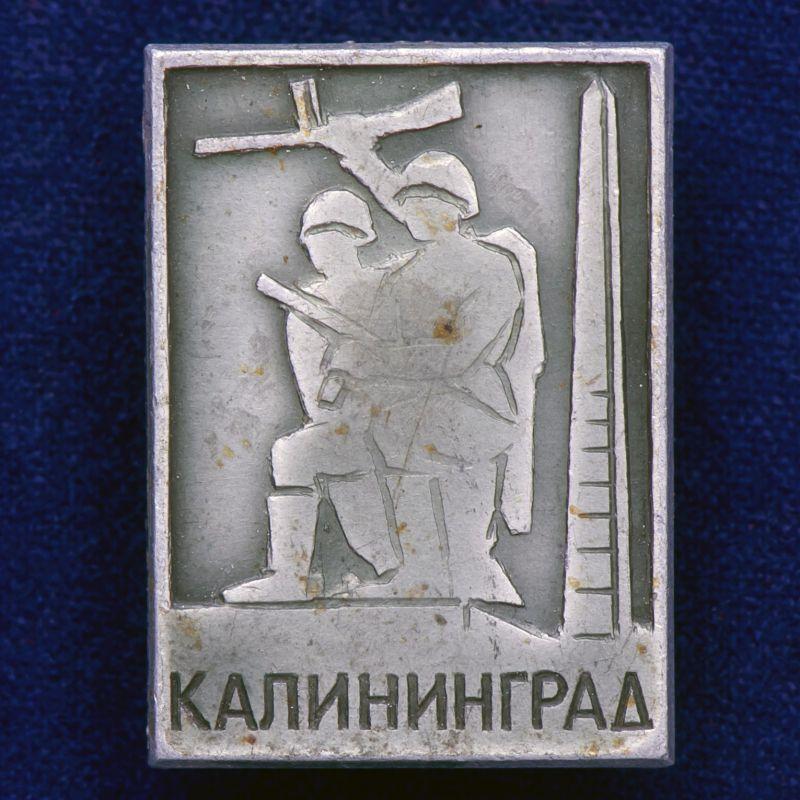 """Значок """"Защитники Калининграда"""""""