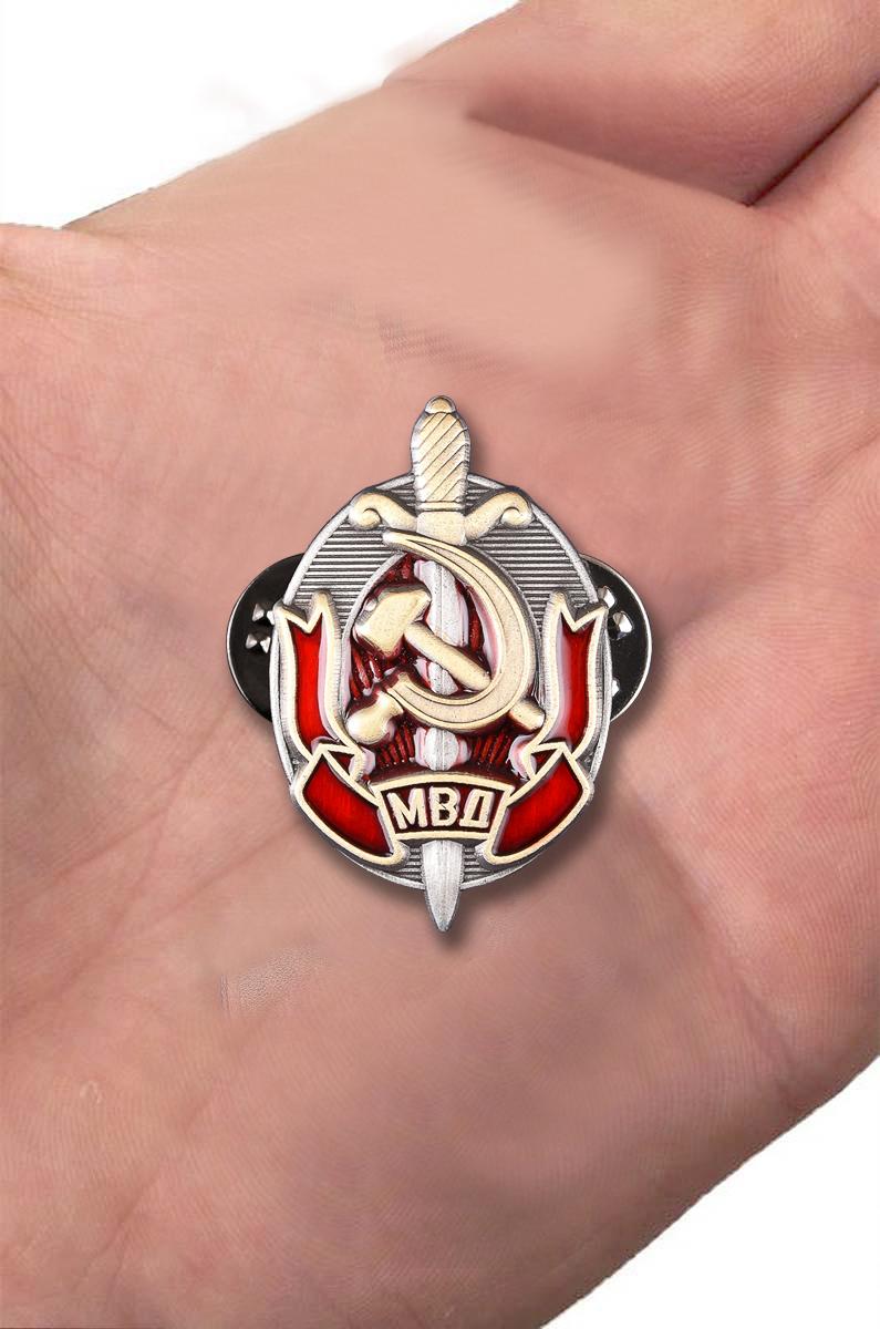 """Фрачник """"Заслуженный работник МВД СССР"""" с доставкой"""