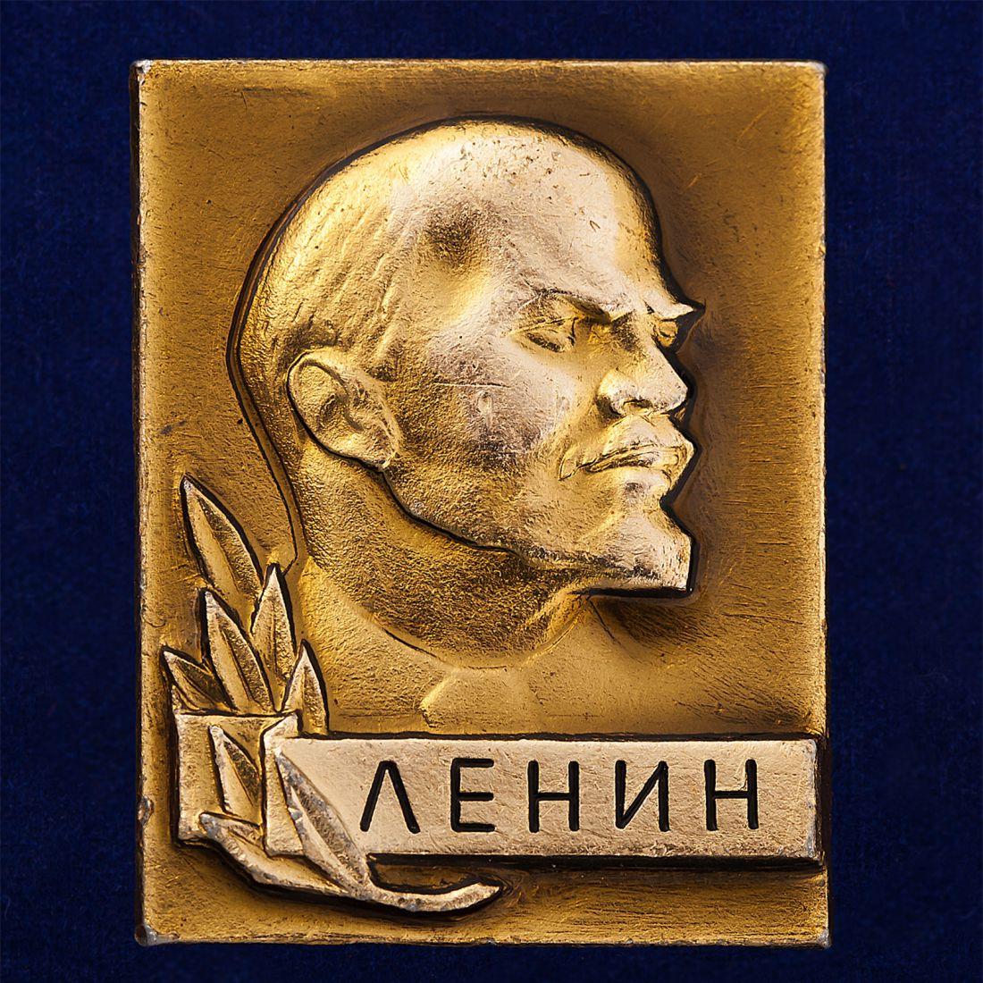 """Значок """"Заветы Ильича"""""""