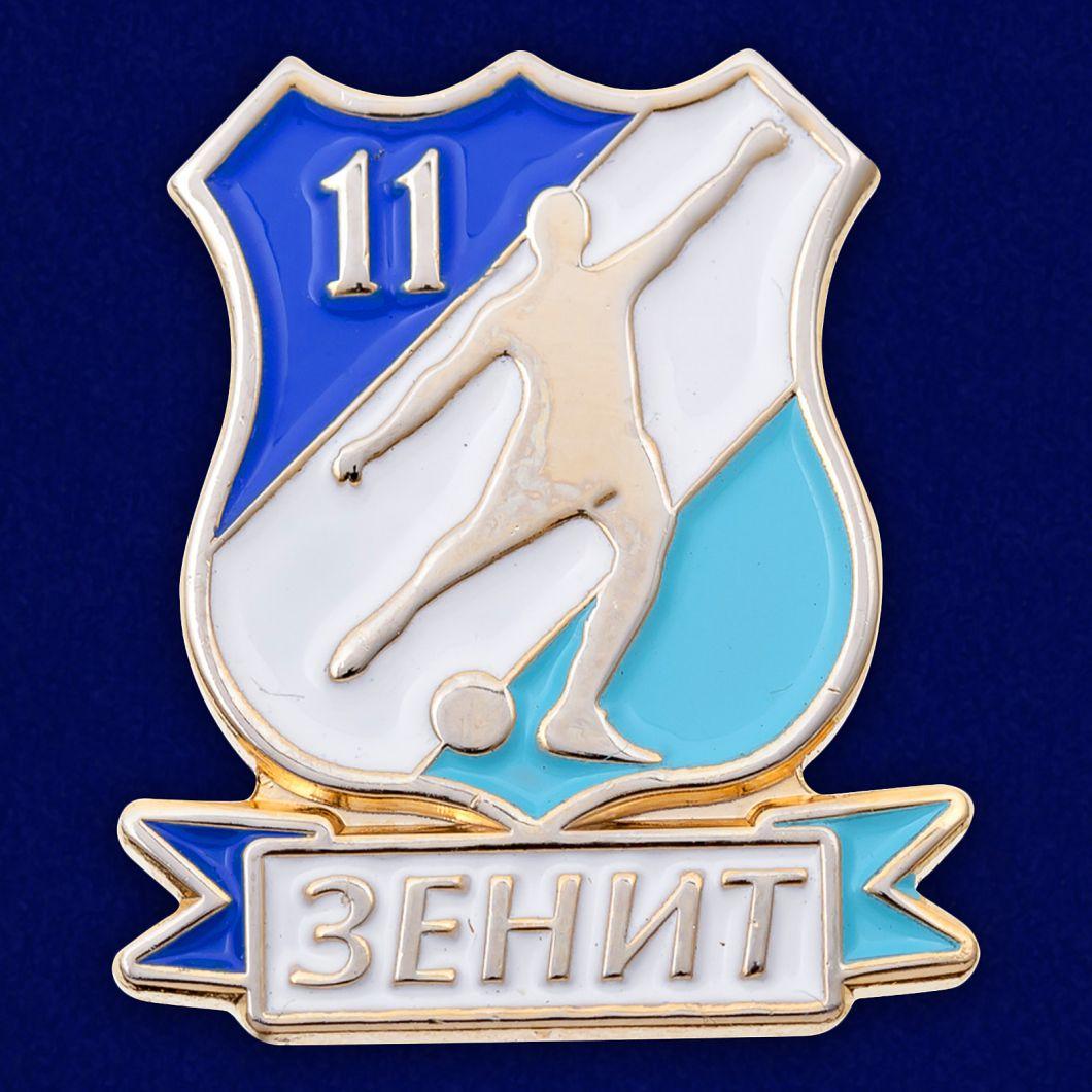 "Значок ""Зенит - СПБ"""