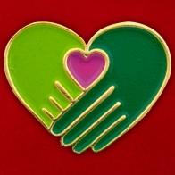 Значок жертвующих средства на благотворительность