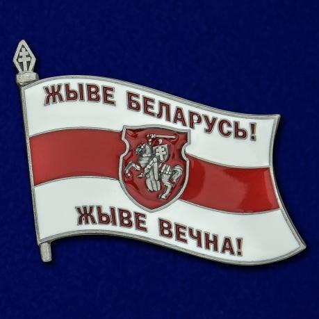 """Значок """"Жыве Беларусь!"""""""