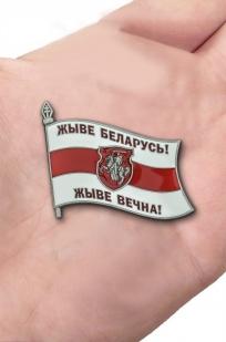 """Купить значок """"Жыве Беларусь!"""""""