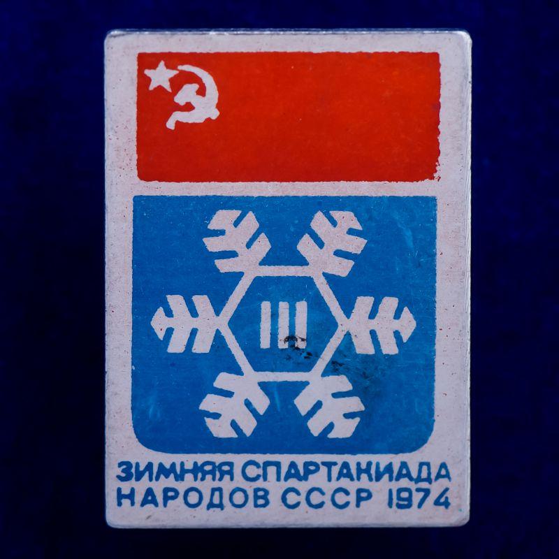 """Значок """"Зимняя Спартакиада. 1974"""""""