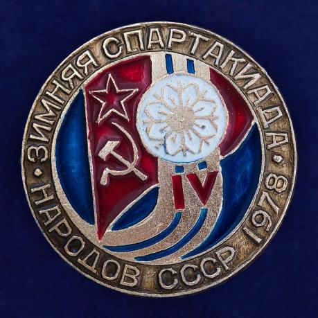 "Значок ""Зимняя Спартакиада Народов СССР"""