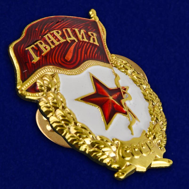 """Купить фрачный Знак """"Гвардия"""" в Военпро"""