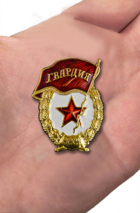 """Заказать фрачный Знак """"Гвардия"""""""
