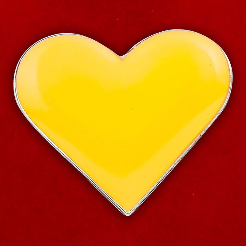 """Значок """"Золотое сердце"""""""