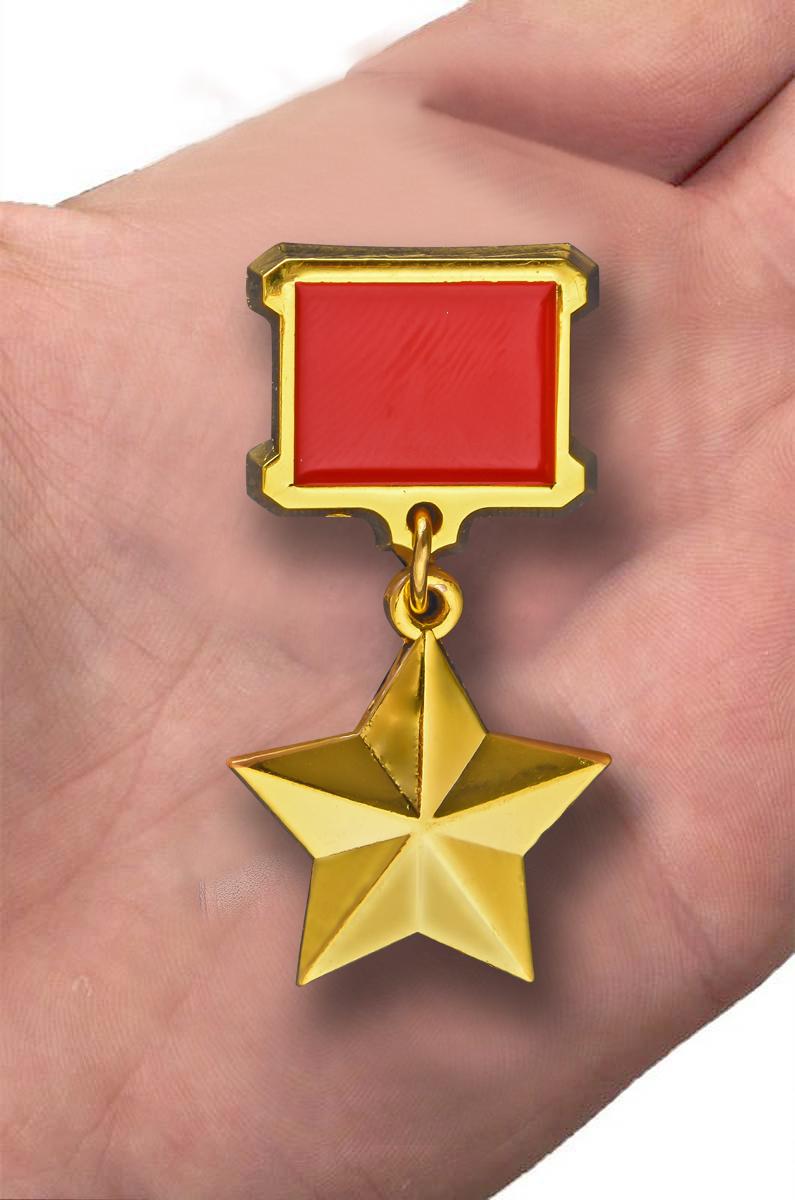 картинки медали звезда