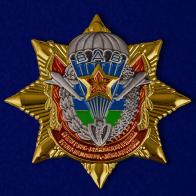 """Значок """"Звезда ВДВ"""""""