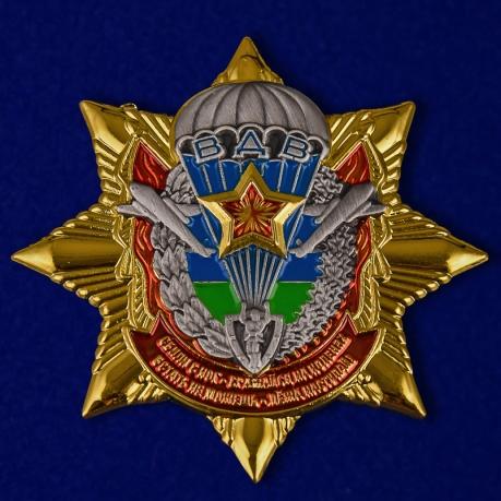 """Сувенирный знак """"Звезда ВДВ"""""""