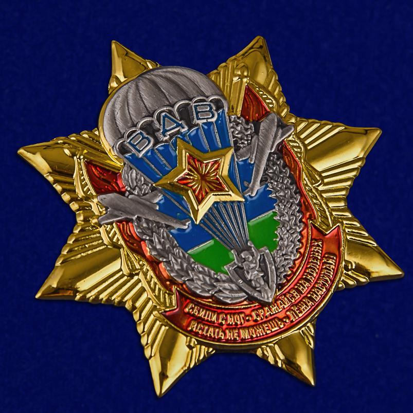 """Заказать Сувенирный знак """"Звезда ВДВ"""" с доставкой"""