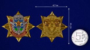 """Сувенирный знак """"Звезда ВДВ"""" - сравнительный размер"""