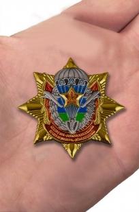 """Заказать значок """"Звезда ВДВ"""""""
