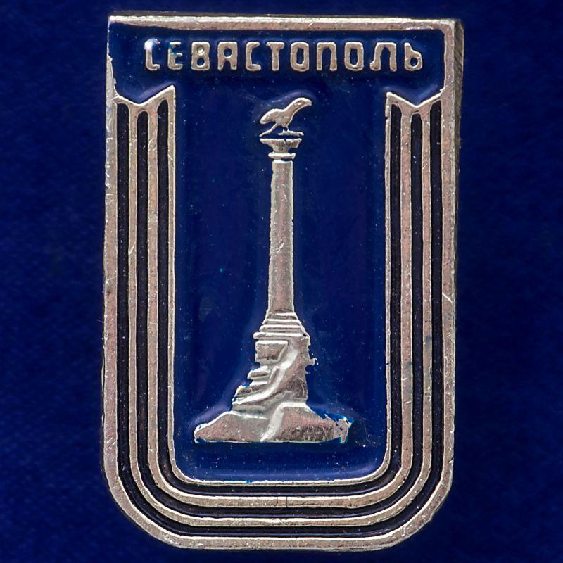 """Значок """"Севастополь"""""""