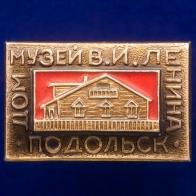 """Значок """"Дом-Музей В.И. Ленина"""""""
