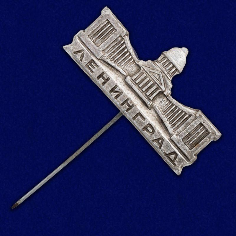 Онлайн каталог значков городов СССР – Ленинград